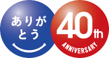 40thロゴ